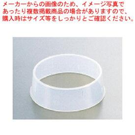 抗菌丸皿枠(ポリプロピレン) W-3 23〜25cm用【ディッシュスタック 】