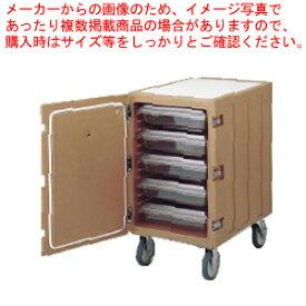 カムカートフードボックス用1826LBC コーヒーベージュ 【 業務用 【 フードキャリア 台車 カート 】