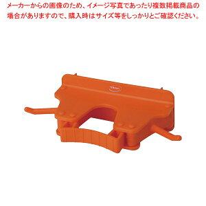 ヴァイカン ブラケット(小)1017 オレンジ