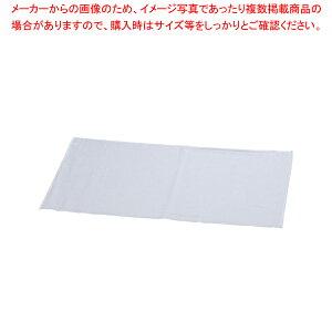 日東紡の新しいふきん(1袋・12枚入) 白【厨房用品 調理器具 料理道具 小物 作業 】