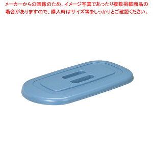 トンボ ニューセレクト モップバケツ C-17用 蓋のみ【器具 道具 小物 作業 調理 料理 】