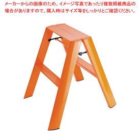 ルカーノ ステップスツール ML2.0-2 オレンジ
