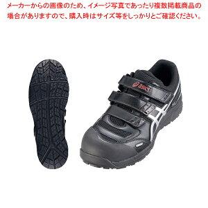 アシックス ウィンジョブ安全靴CP102 BK×シルバー 25.0cm