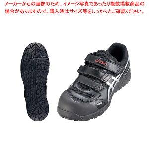 アシックス ウィンジョブ安全靴CP102 BK×シルバー 27.0cm
