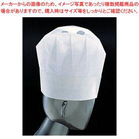 コンチネンタルシェフハット A80000 (50枚入)【 コック帽子 】
