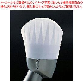 パリス ライトハット N33110 (10枚入)【 コック帽子 】