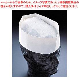 フォレージュハット 無地 A95000 (100枚入)【 コック帽子 】