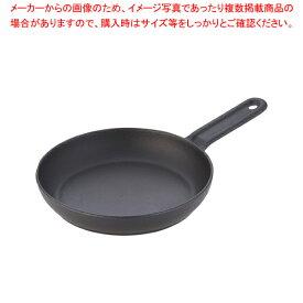 イシガキ 鉄鋳物フライパン 720B 18cm