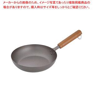 純チタン 木柄フライパン 22cm【 人気のフライパン ふらいぱん プロフライパン 業務用フライパン チタン製フライパン おすすめチタンフライパン チタン鍋 】