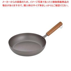 純チタン木柄フライパン26cm【人気のフライパンふらいぱんプロフライパン業務用フライパンチタン製フライパンおすすめチタンフライパンチタン鍋】
