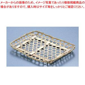 竹トレー(10枚入) 3794 長角【 竹製ザル 竹ざる 】