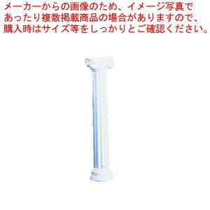 ウェディングケーキプレートセットCタイプ FB954【 メーカー直送/代引不可 】