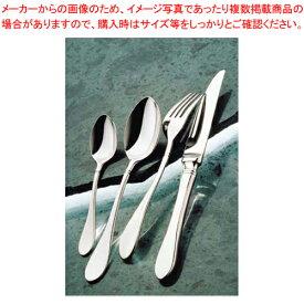 20-20エメロード デザートスープスプーン【 デザートスープスプーン 】【 カトラリー 】