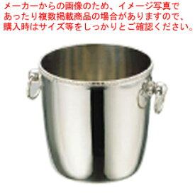 UK18-8菊渕シャンパンクーラー B (ライオン付)