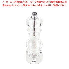 プジョー ソルトミル ナンシー 18cm 900818/SME
