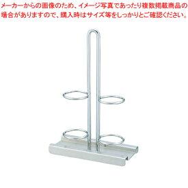 ワンハンドペッパー・ソルトミル用スタンド I型(TKG)