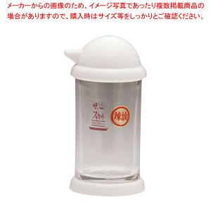 スカットシリーズ ラー油入れ 白【厨房用品 調理器具 料理道具 小物 作業 】