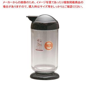 ザ・スカット スパイスシリーズ2 ラー油入れ(小) 黒【厨房用品 調理器具 料理道具 小物 作業 】