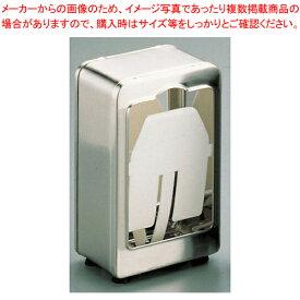 SA18-8インテリアナフキン立 (六ッ折)ツヤ消し【 ナフキンスタンド 】