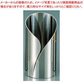 18-8 ナフキンスタンド No.880【 ナフキンスタンド 】