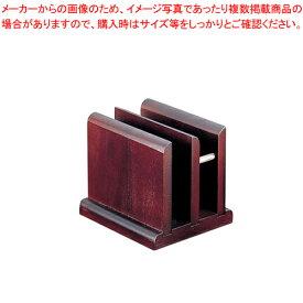 木製 ナフキン&メニュー立 MA-009【 ナフキンスタンド 】