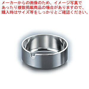 SA18-8ゼロゼロ灰皿 レスト付 02【 灰皿 アッシュトレイ 】