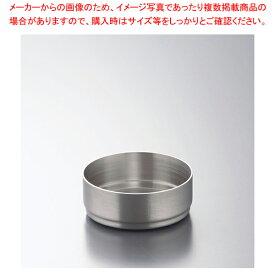 フラット ステンレススタッキング丸灰皿 レスト無 7cm