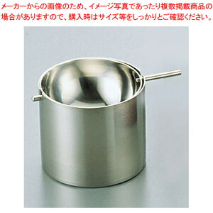 SA18-8回転灰皿 小【 灰皿 アッシュトレイ 】