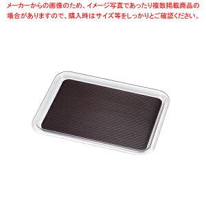 クリア マジックトレー 角型 14インチ(大)ブラウン 【 バレンタイン 手作り 】
