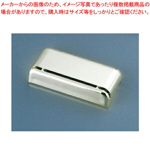 PS カード立(5ヶ入) PCG-52 ゴールド