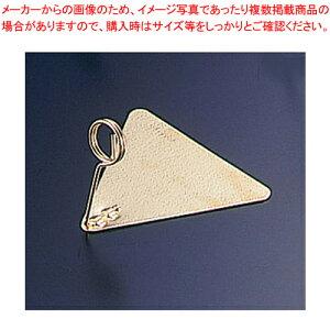 ゴールドメッキ ニューリングスタンド ET-60-G【 お菓子作り道具 システムプライスカード 】