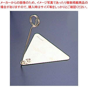 ゴールドメッキ ニューリングスタンド ET-100-G【 お菓子作り道具 システムプライスカード 】
