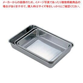 21-0角バット カード判【 角型バット ステンレス製 調理バット 】