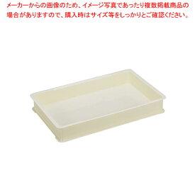 トンボ PPフードコンテナー 餅型 小【 即納 】【 番重 】