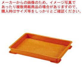サンコーサンバット #5 【 餃子バット 調理バット 】【バット 】