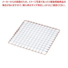 飛騨コンロ用亜鉛引金網6号用(150×150)
