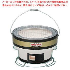 焼肉しちりん台付 B-16【 コンロ(卓上) 炭コンロ 】【 卓上鍋関連品 】