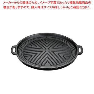 (S)電磁調理器用 鉄ジンギスカン鍋 26cm【 料理宴会用 卓上焼セット 】 【 ジンギスカン 鍋 】