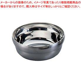 18-10スープ碗 SS-01 小
