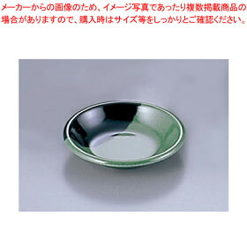 メラミン「緑彩」薬味皿RY-32【メラミン食器メラミン食器皿給食介護養護施設食堂薬味入れそば蕎麦うどん】