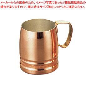 SW 銅ビアマグ 16オンス(ガゼル)【 ビール マグカップ 】