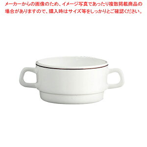 レストランボルドー 取手付コンソメボール 28909(50223)