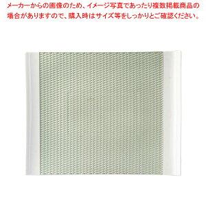 ウィーブ トレー30cm WE3001 グリーン
