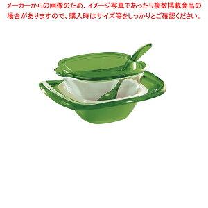 グッチーニ パルメザンチーズジャー 2836.0044 グリーン【厨房用品 調理器具 料理道具 小物 作業 】