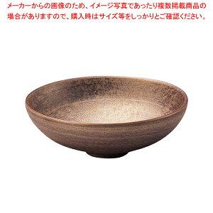 崇雪 ラウンドボール ゴールド 12cm