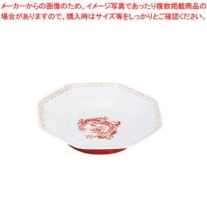 メラミン「瑞祥」 八角皿 CA-30 【メラミン 食器 メラミン食器 皿 給食 介護 養護 施設 食堂 中華用食器 】