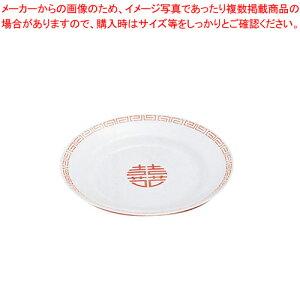メラミン「瑞祥」 中華平皿 CA-21 9インチ【メラミン 食器 メラミン食器 皿 給食 介護 養護 施設 食堂 中華用食器 】