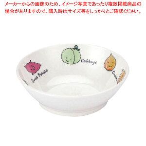 メラミンお子様食器「ベジタ村」 627-VV 11cm小鉢【メラミン 食器 メラミン食器 給食 介護 養護 施設 食堂 キッズ 】 【食器 メラミン 】