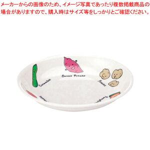 メラミンお子様食器「ベジタ村」 53-VV 13cm皿【メラミン 食器 メラミン食器 給食 介護 養護 施設 食堂 キッズ 皿 】 【食器 メラミン 】