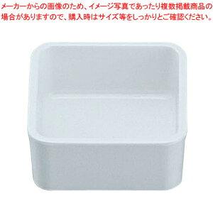 メラミン ティーバッグボックス HW-206I【 ホテルグッズ バス アメニティー用品 】